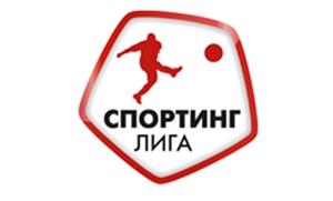 Спортинг-лига
